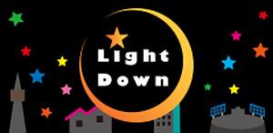 ライトダウンキャンペーンロゴ