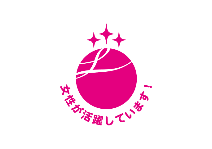 "Logo: ""Eruboshi,"" a symbol of certification based on the Act on Promotion of Women's Participation and Advancement in the Workplace"