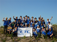 CTC Group Happiness Recovery support tours