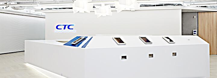 CTC 基本情報 | CTC - 伊藤忠テクノソリューションズ
