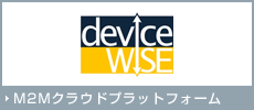 deviceWISE