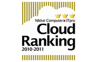 Cloud Ranking 2010-2011