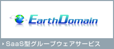 EarthDomain